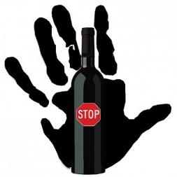La presentación al tema la profiláctica del alcoholismo y el tabaquismo